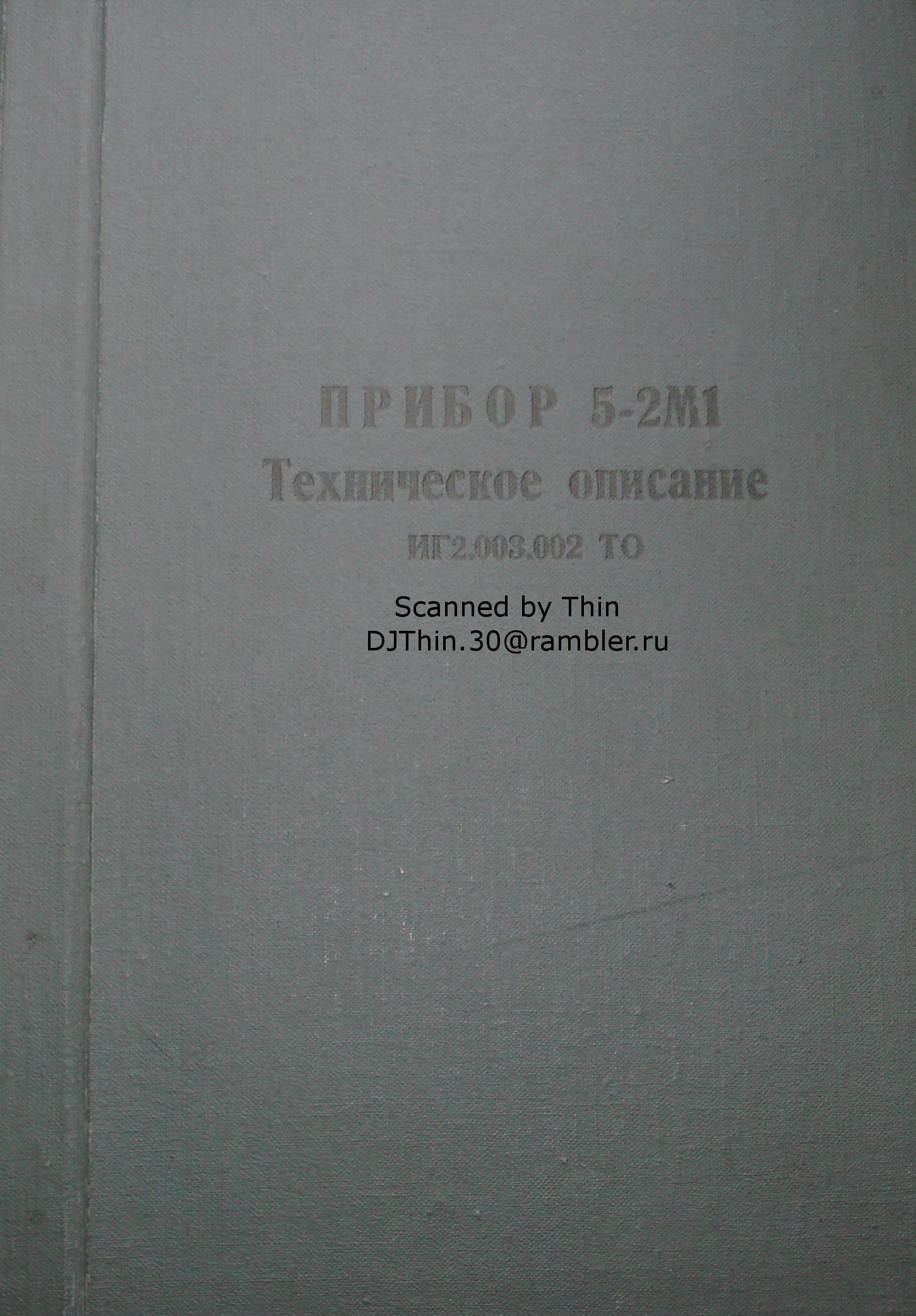 Нажмите на изображение для увеличения.  Название:DSC09582A.JPG Просмотров:2 Размер:2.38 Мб ID:194456