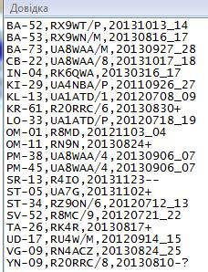 members/31318-ur5kjk-album224-picture194535-avtozachyot.JPG