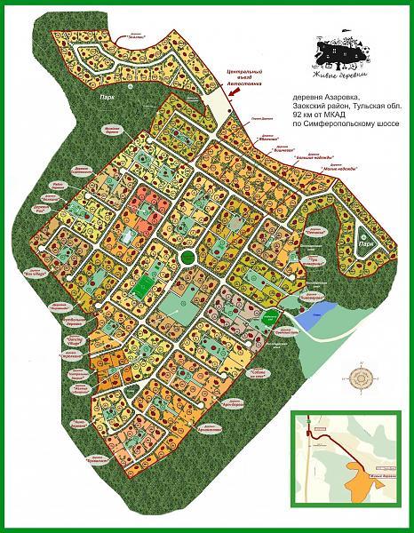 Нажмите на изображение для увеличения.  Название:villages.jpg Просмотров:31 Размер:1.00 Мб ID:194546