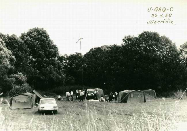 members/44219-r7kbb-album417-picture194677-mesto-sleta.jpg