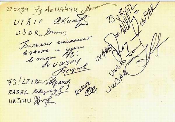 members/44219-r7kbb-album417-picture194680-podpisi-chlenov-1.jpg
