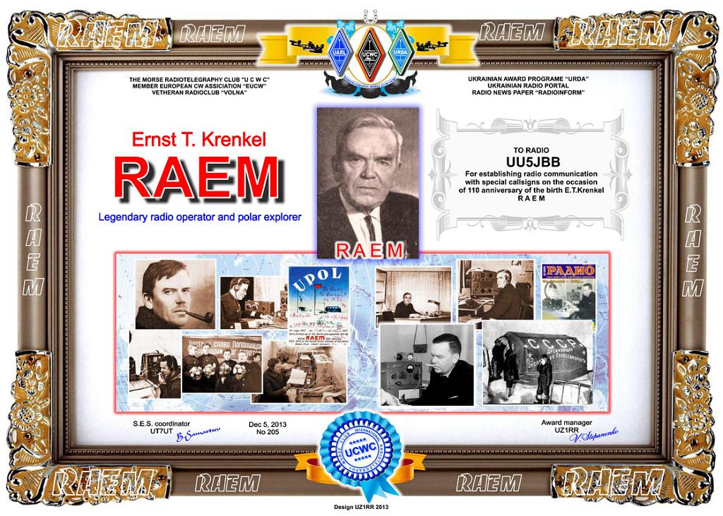 members/44219-r7kbb-album418-picture194718-dipolm-raem.jpg