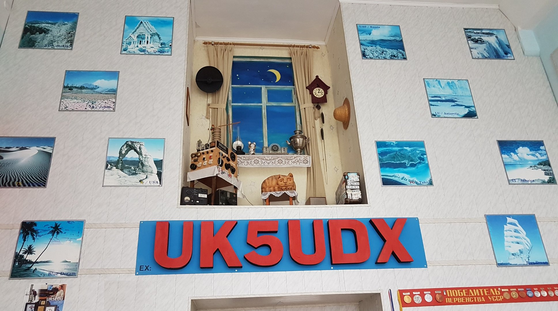 Нажмите на изображение для увеличения.  Название:UK5UDX Заставка.jpg Просмотров:3 Размер:368.2 Кб ID:194805