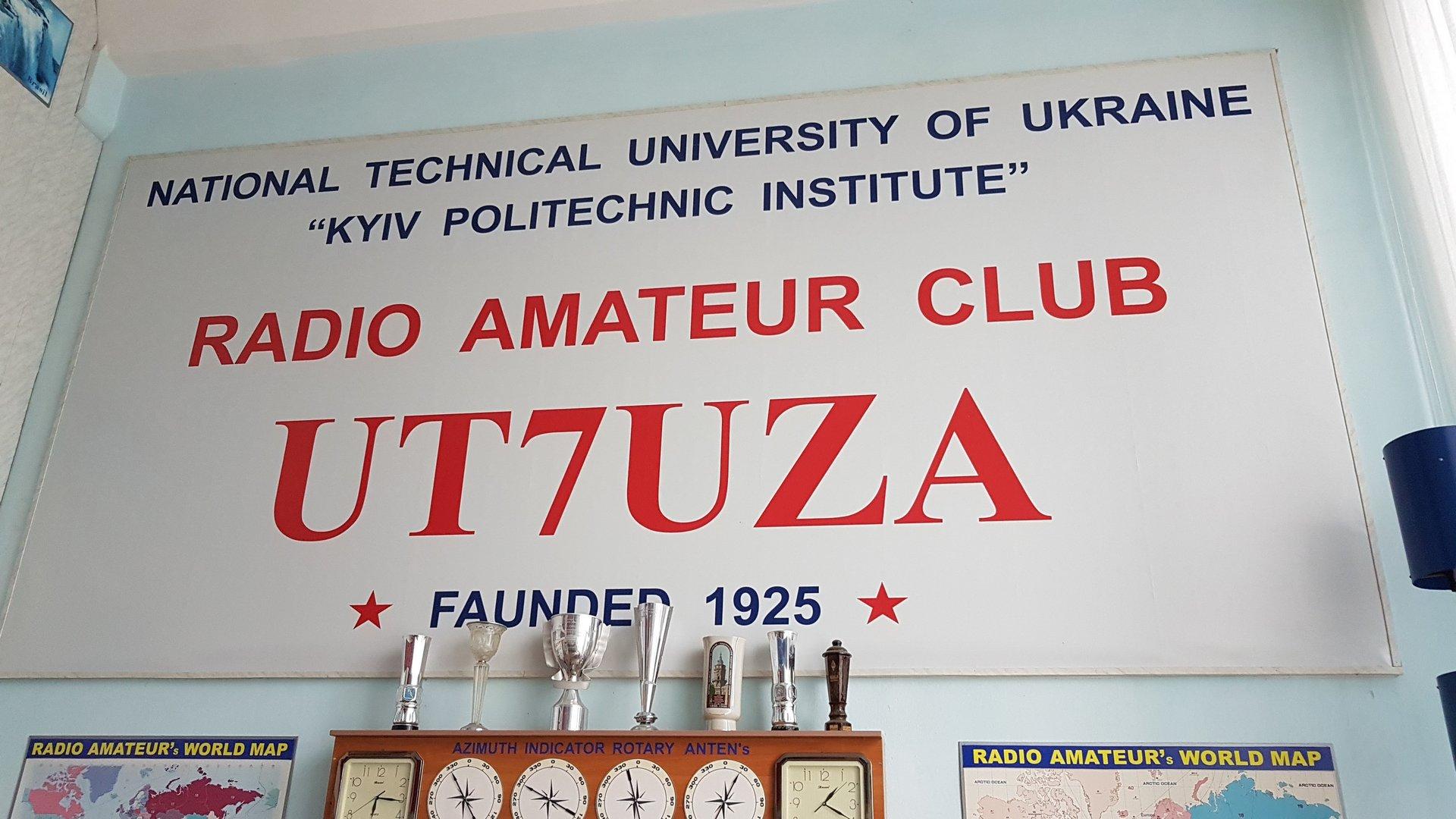 Нажмите на изображение для увеличения.  Название:Панно Club KPI UT7UZA.jpg Просмотров:2 Размер:274.3 Кб ID:194806