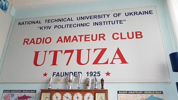 Нажмите на изображение для увеличения.  Название:Панно Club KPI UT7UZA.jpg Просмотров:3 Размер:274.3 Кб ID:194806