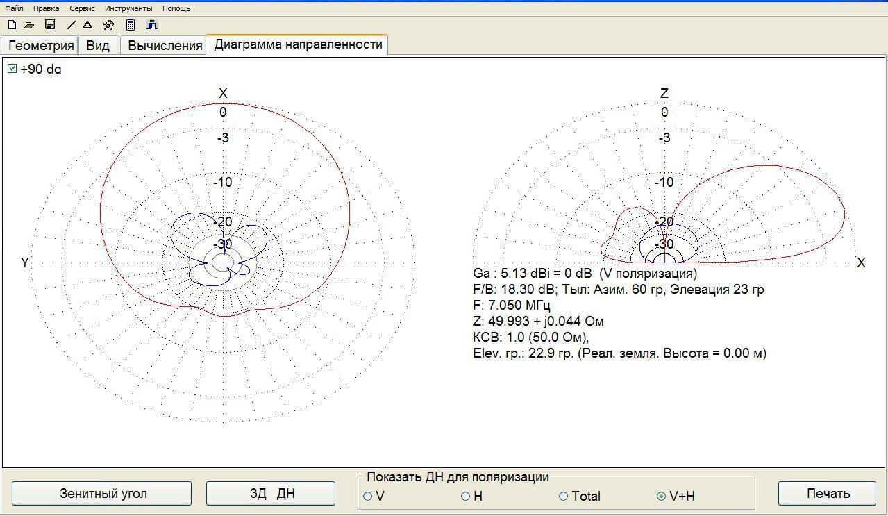 Нажмите на изображение для увеличения.  Название:Бумеранг2.JPG Просмотров:9 Размер:236.5 Кб ID:195522