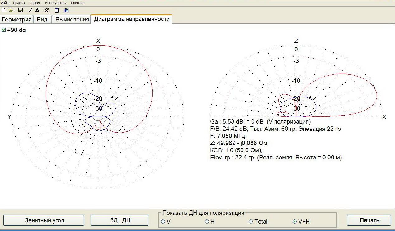 Нажмите на изображение для увеличения.  Название:noL.JPG Просмотров:11 Размер:245.6 Кб ID:195552
