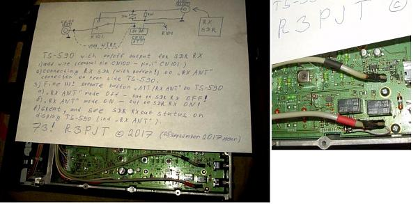 Нажмите на изображение для увеличения.  Название:TS590 with RX SDR R3PJT.JPG Просмотров:273 Размер:85.2 Кб ID:195563