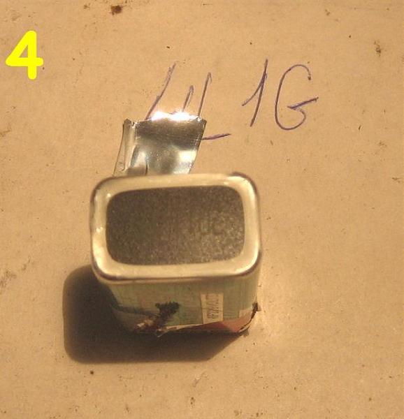 Нажмите на изображение для увеличения.  Название:IMG_0004.JPG Просмотров:15 Размер:40.1 Кб ID:195572