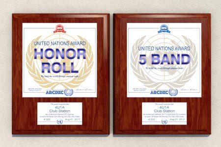 Название: The-both-plaques-450x300.jpg Просмотров: 211  Размер: 30.9 Кб