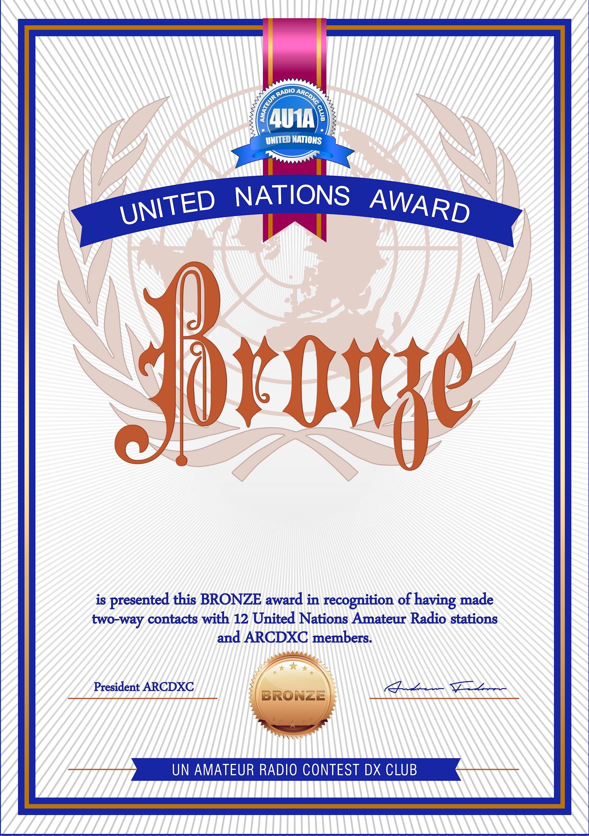 Нажмите на изображение для увеличения.  Название:Bronze-2.jpg Просмотров:1 Размер:1.78 Мб ID:195761