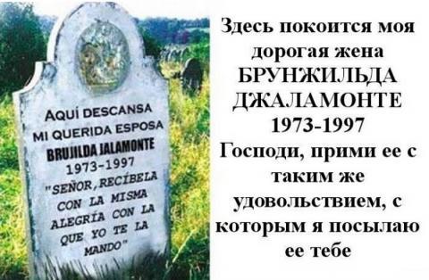 Название: Надгробье 6.jpg Просмотров: 1894  Размер: 35.6 Кб