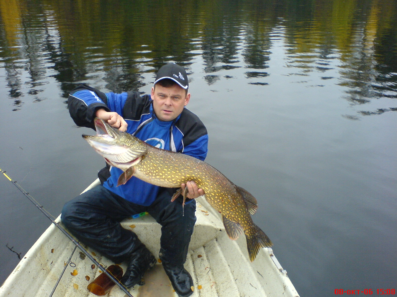 Нажмите на изображение для увеличения.  Название:Рыбалка 2006г..JPG Просмотров:6 Размер:389.9 Кб ID:195870