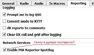 Название: PSK report.JPG Просмотров: 620  Размер: 21.5 Кб