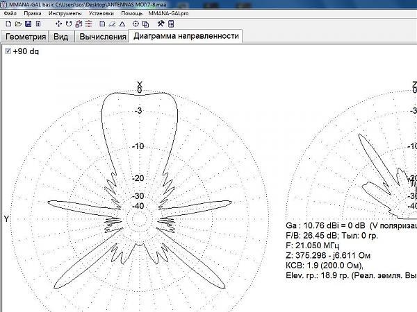 Нажмите на изображение для увеличения.  Название:Презентация1.jpg Просмотров:6 Размер:97.7 Кб ID:195921