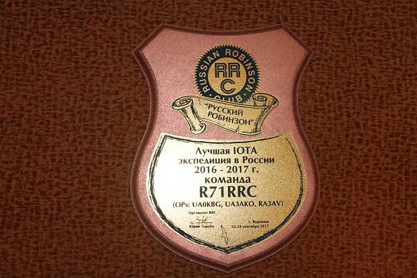 Нажмите на изображение для увеличения.  Название:Доска R71RRC.JPG Просмотров:8 Размер:1.45 Мб ID:196598