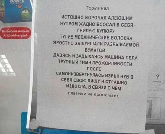 Название: банкомат.png Просмотров: 1196  Размер: 243.7 Кб