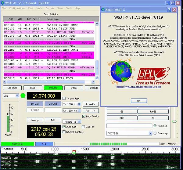 Нажмите на изображение для увеличения.  Название:FT8 V8119.jpg Просмотров:9 Размер:171.8 Кб ID:196641