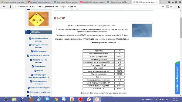 Нажмите на изображение для увеличения.  Название:Снимок экрана (397).png Просмотров:77 Размер:232.0 Кб ID:196754