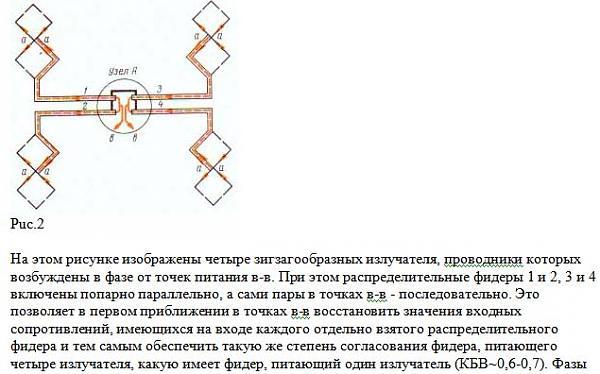 Нажмите на изображение для увеличения.  Название:сумматор.JPG Просмотров:28 Размер:60.1 Кб ID:196822