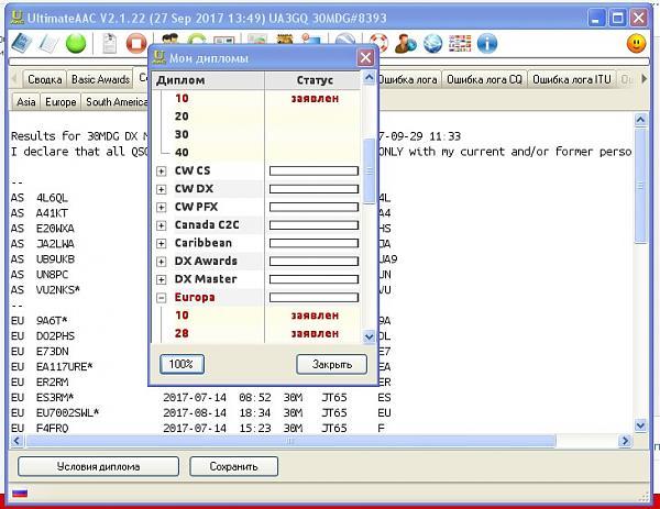 Нажмите на изображение для увеличения.  Название:Screenshot_2.jpg Просмотров:9 Размер:109.2 Кб ID:196866