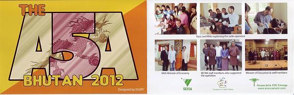 Нажмите на изображение для увеличения.  Название:A5A Bhutan 2012.jpg Просмотров:23 Размер:402.6 Кб ID:197188
