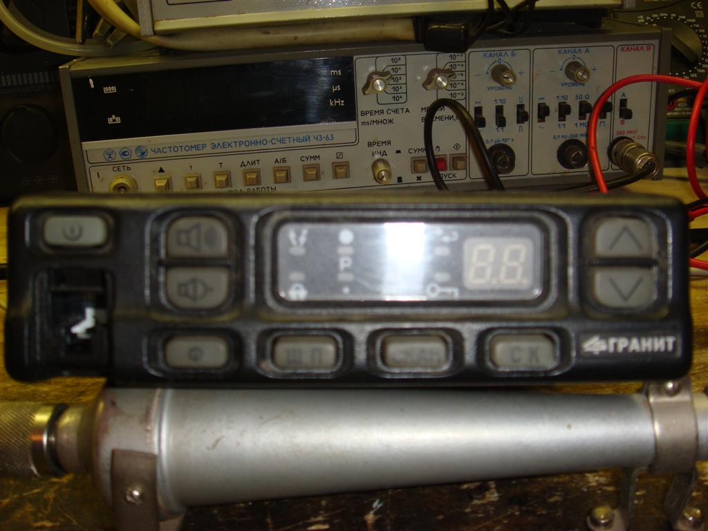 Нажмите на изображение для увеличения.  Название:DSC03993 (Large).JPG Просмотров:5 Размер:94.0 Кб ID:197194