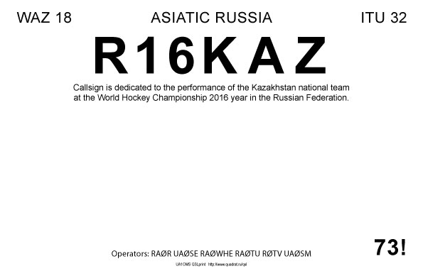 Название: r16kaz_b.jpg Просмотров: 327  Размер: 20.5 Кб