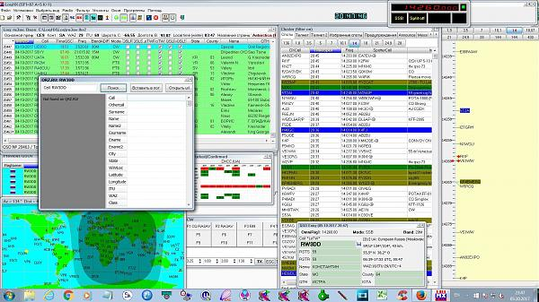 Нажмите на изображение для увеличения.  Название:screen_LogHX.jpg Просмотров:29 Размер:704.0 Кб ID:197286