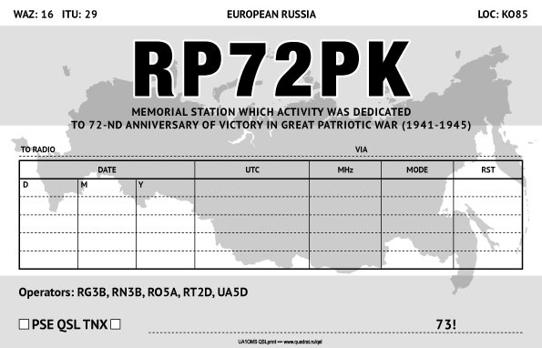 Название: rp72pk_b.jpg Просмотров: 392  Размер: 60.3 Кб