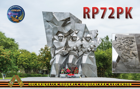 Название: rp72pk_f.jpg Просмотров: 390  Размер: 114.7 Кб