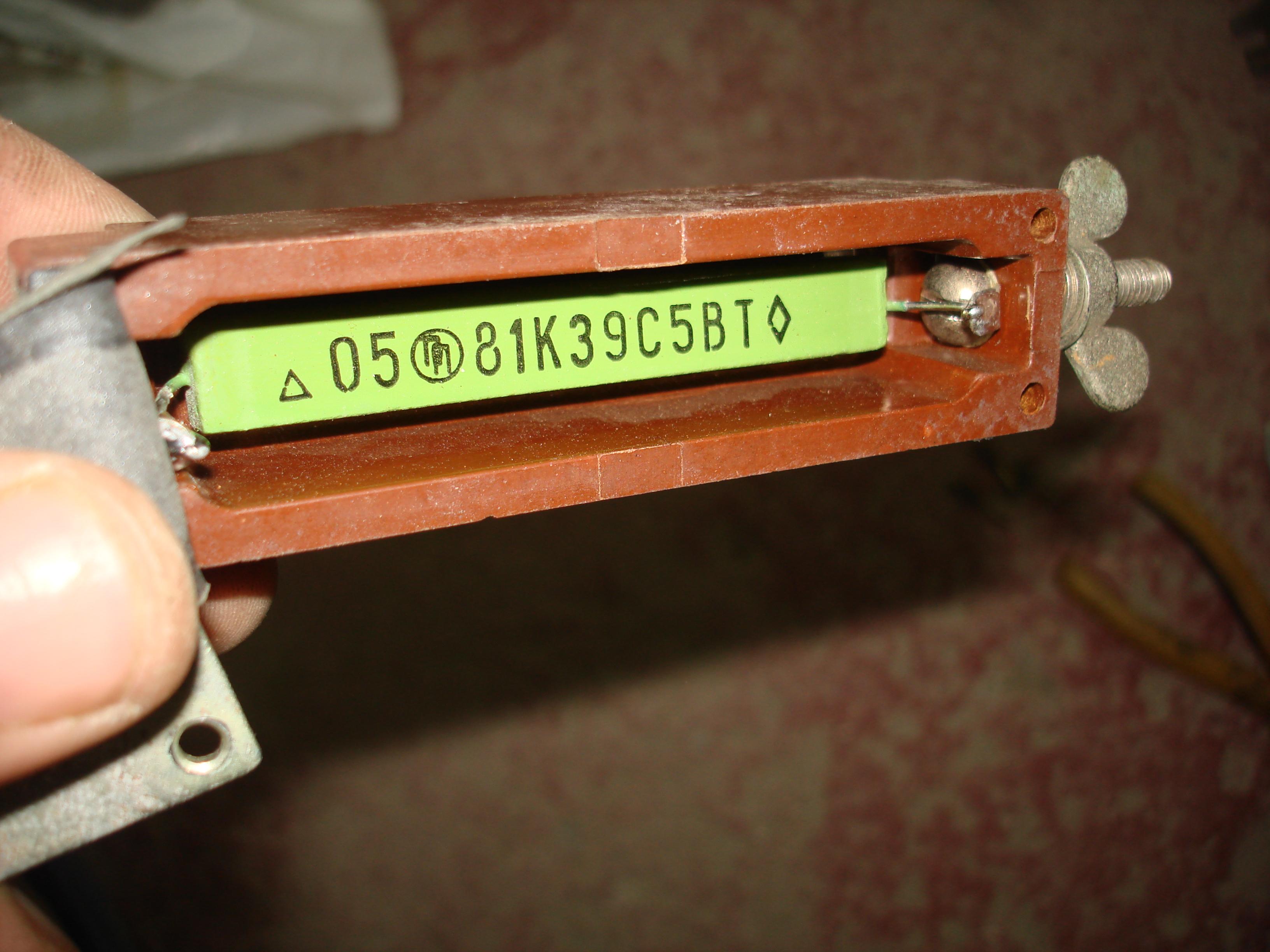 Нажмите на изображение для увеличения.  Название:DSC07065.JPG Просмотров:5 Размер:2.73 Мб ID:197577