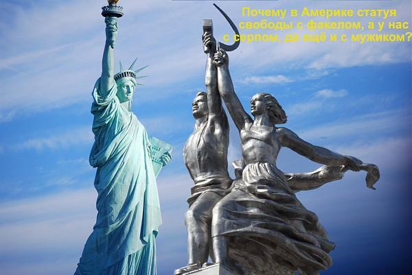 Нажмите на изображение для увеличения.  Название:статуя.jpg Просмотров:12 Размер:398.7 Кб ID:197583