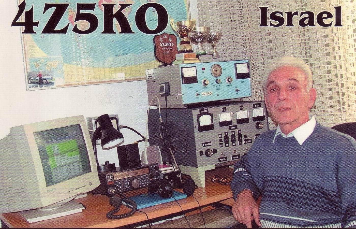 Нажмите на изображение для увеличения.  Название:4Z5KO  Israel.jpg Просмотров:16 Размер:373.4 Кб ID:198298