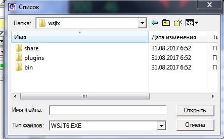 Название: Screenshot_2.jpg Просмотров: 863  Размер: 31.2 Кб