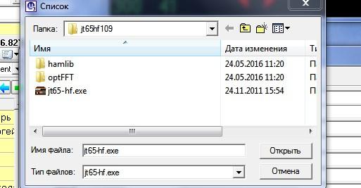 Название: Screenshot_3.jpg Просмотров: 867  Размер: 34.6 Кб