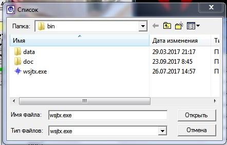 Название: Screenshot_7.jpg Просмотров: 861  Размер: 32.7 Кб