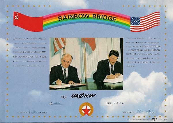 Нажмите на изображение для увеличения.  Название:Rainbow Bridge0001.jpg Просмотров:329 Размер:251.5 Кб ID:19836