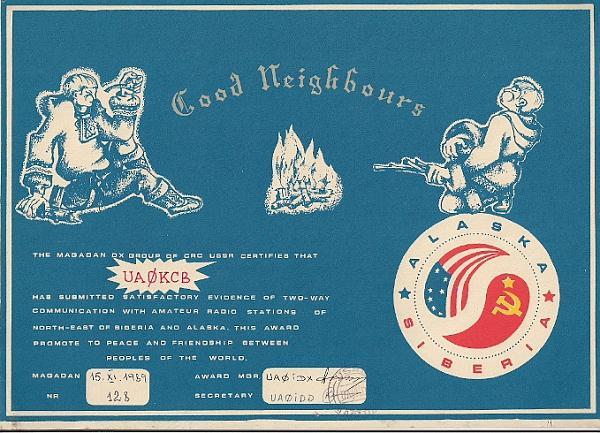 Нажмите на изображение для увеличения.  Название:Good Neighbours0001.jpg Просмотров:367 Размер:293.9 Кб ID:19837