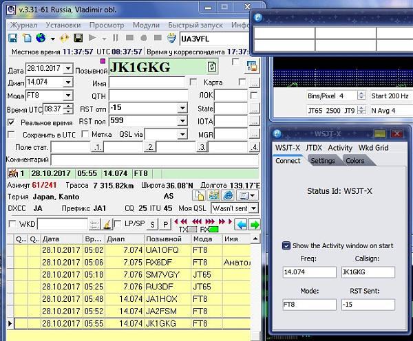 Нажмите на изображение для увеличения.  Название:Screenshot_14.jpg Просмотров:5 Размер:141.4 Кб ID:198438