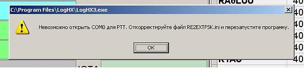 Нажмите на изображение для увеличения.  Название:error.JPG Просмотров:5 Размер:15.9 Кб ID:198832