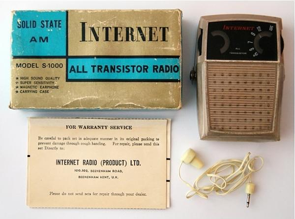 Нажмите на изображение для увеличения.  Название:радио_интернет.jpg Просмотров:27 Размер:198.0 Кб ID:198931