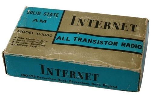 Название: радио_интернет_2.jpg Просмотров: 1132  Размер: 100.1 Кб