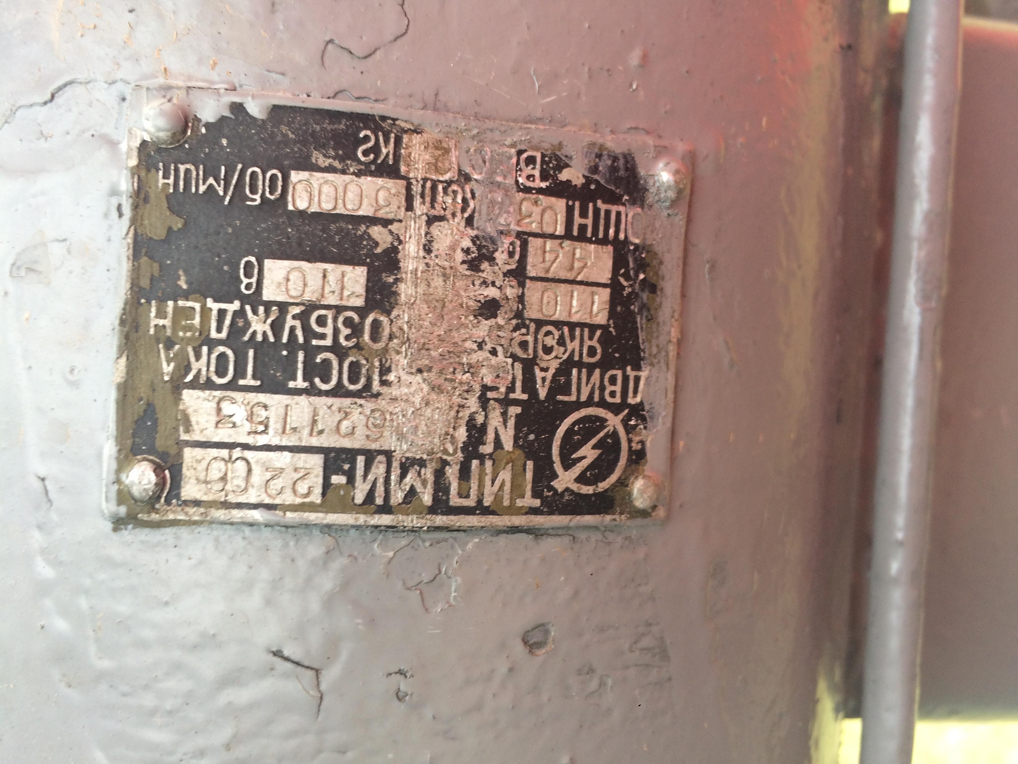 Нажмите на изображение для увеличения.  Название:rt8u П12.JPG Просмотров:4 Размер:1.82 Мб ID:199248