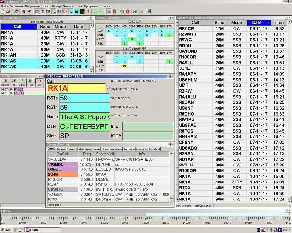 Нажмите на изображение для увеличения.  Название:wind.JPG Просмотров:27 Размер:312.8 Кб ID:199324