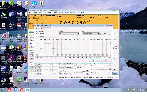 Нажмите на изображение для увеличения.  Название:CW Эквалайзер.png Просмотров:79 Размер:870.4 Кб ID:199449