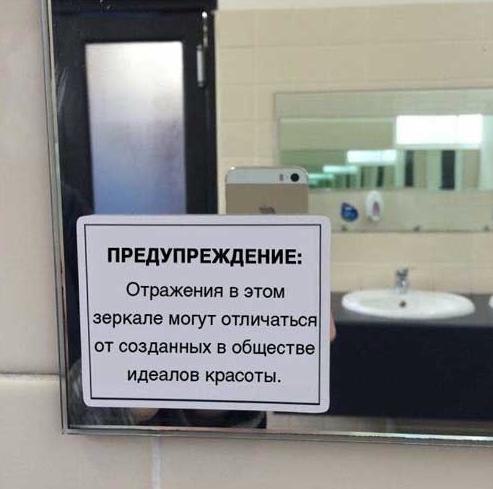 Название: зеркало1.png Просмотров: 856  Размер: 176.3 Кб