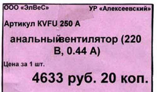 Название: вентилят.jpg Просмотров: 929  Размер: 17.0 Кб
