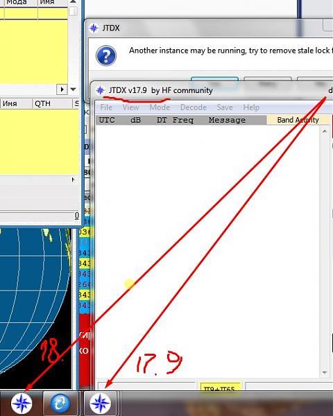 Нажмите на изображение для увеличения.  Название:Screenshot_8.jpg Просмотров:3 Размер:64.8 Кб ID:199722