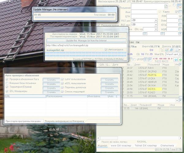 Нажмите на изображение для увеличения.  Название:ScreenHunter_418 Nov. 16 21.37.jpg Просмотров:7 Размер:165.1 Кб ID:199788